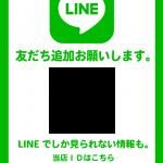 icon-https://www.netdepop.com/wordpress/wp-content/uploads/2020/09/1130_img1.png