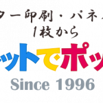 icon-https://www.netdepop.com/wordpress/wp-content/uploads/2020/09/logo-1.png