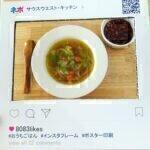 icon-https://www.netdepop.com/wordpress/wp-content/uploads/2020/09/ouchi_gohan_5.jpg