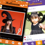 icon-https://www.netdepop.com/wordpress/wp-content/uploads/2020/10/halloween-insta-1031.png