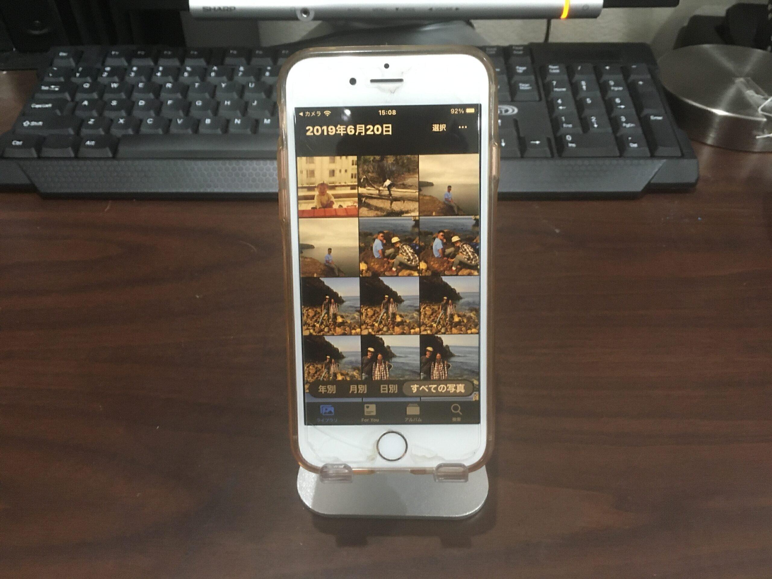 iPhone / iPad で写真・画像をトリミング(切り出し/切り抜き)するには?