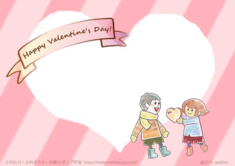 valentines_day1