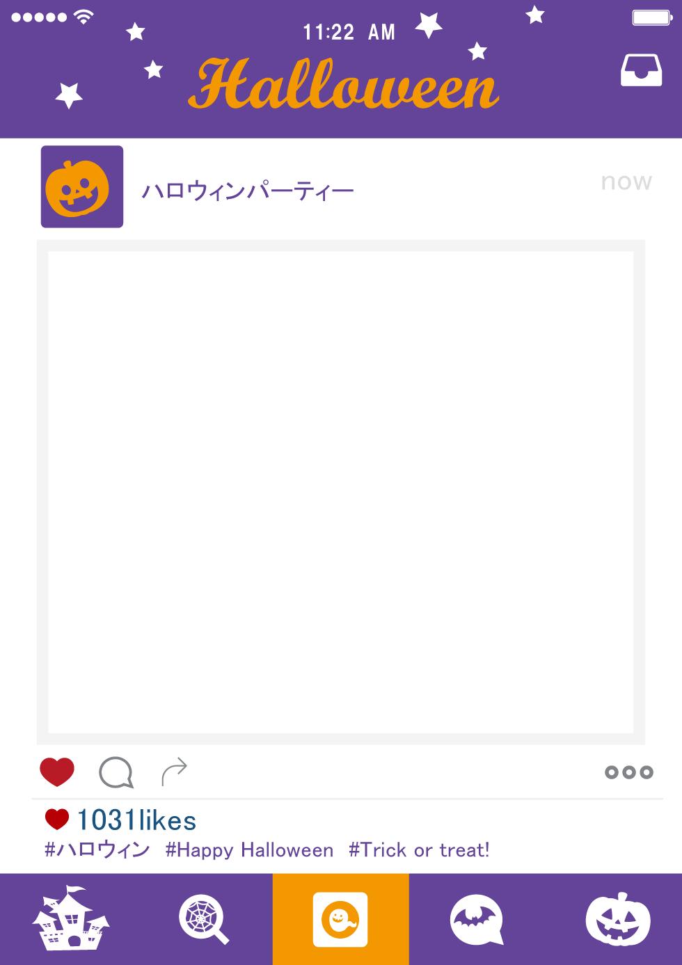 ハロウィン紫インスタパネル