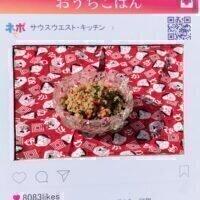 icon-https://www.netdepop.com/wordpress/wp-content/uploads/2021/03/Quinoa_Salad.jpg